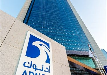 ADNOC to launch trading unit for crude, refined products